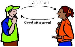 人間の言語能力