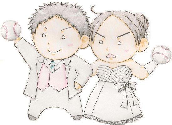 松永太の結婚